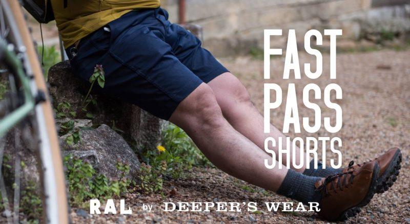 FASTPASS SHORT