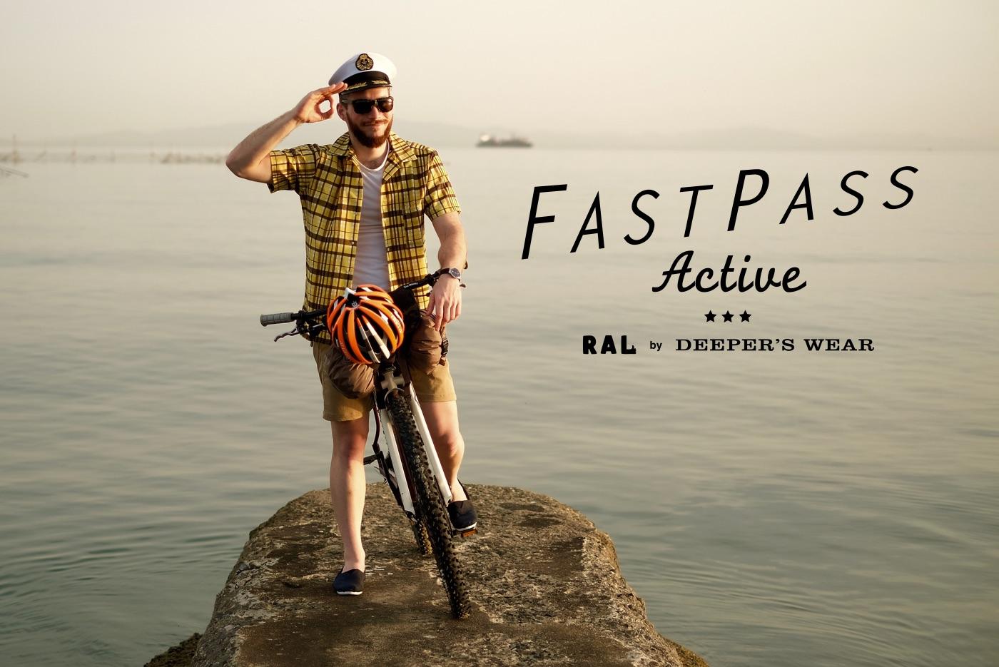 FastPass Active