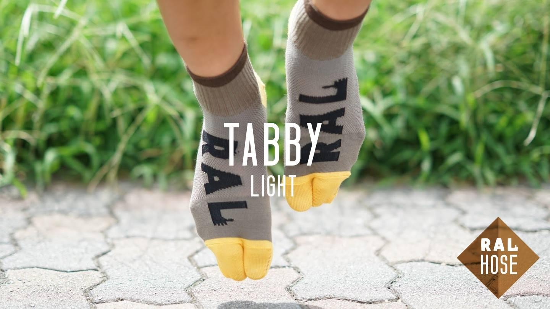 Tabby Light