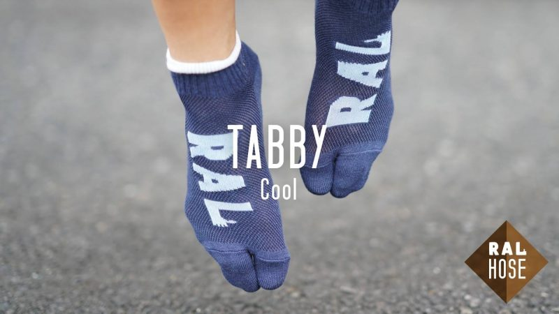 Tabby Cool