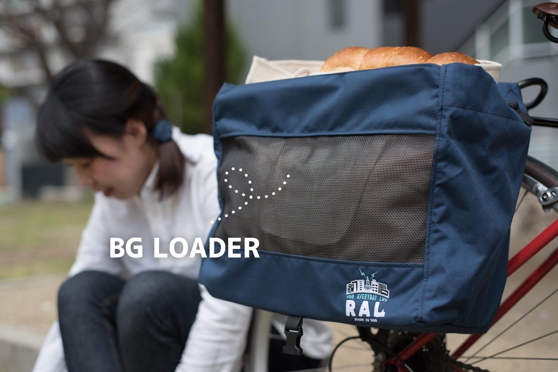 【RAL】BG LOADER / ビージーローダー