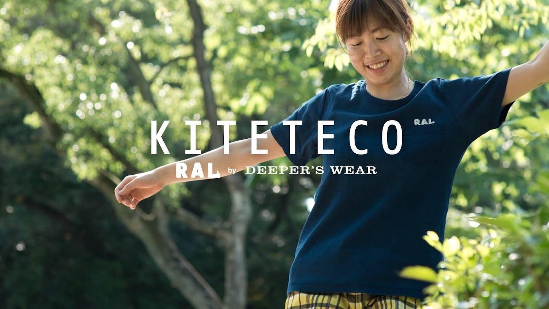 RAL by DEEPER'S WAER / KITETECO