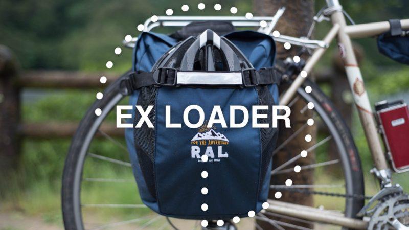 EX LOADER