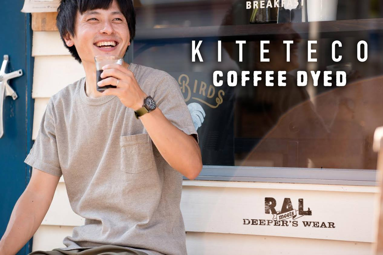 KITETECO Coffee Dyed