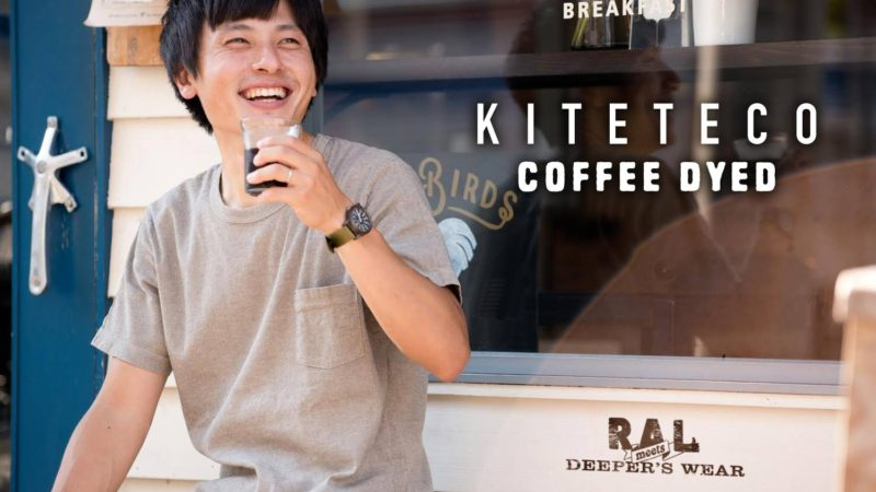 RAL MEETS DEEPER'S WEAR / KITETECO Coffee Dyed