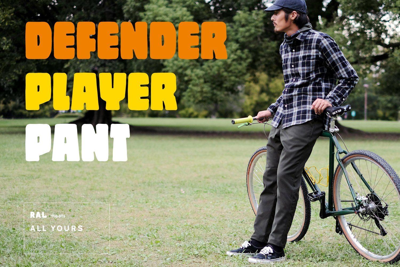 Defender Player Pant