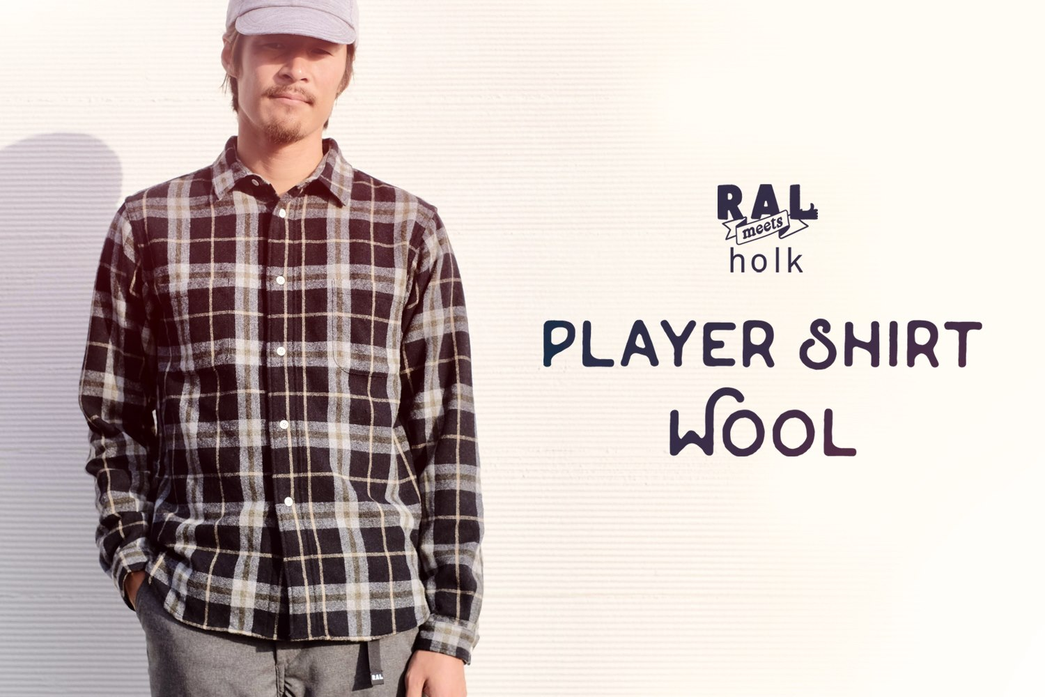 Player Shirt Wool