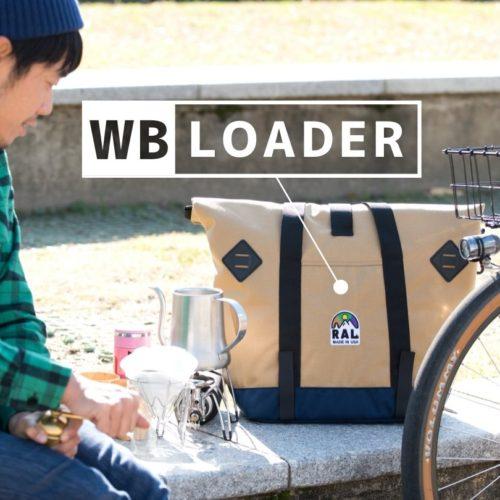 WB LOADER