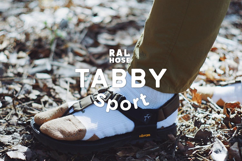 RAL HOSE Tabby Sport