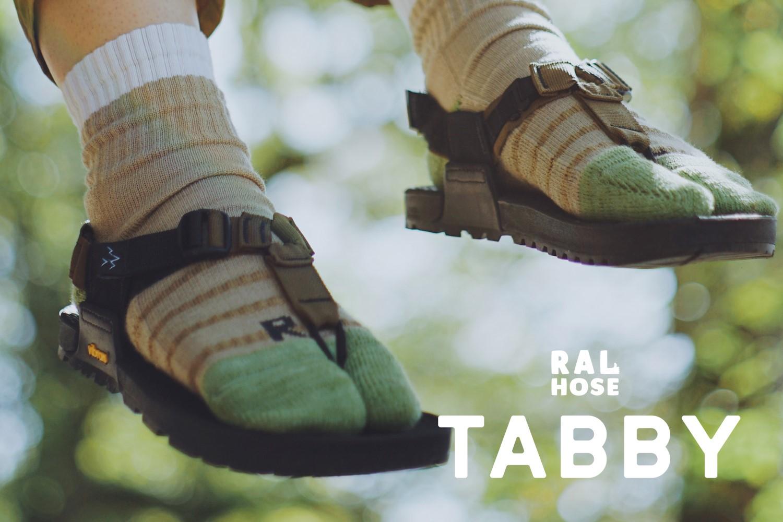 RAL HOSE TABBY