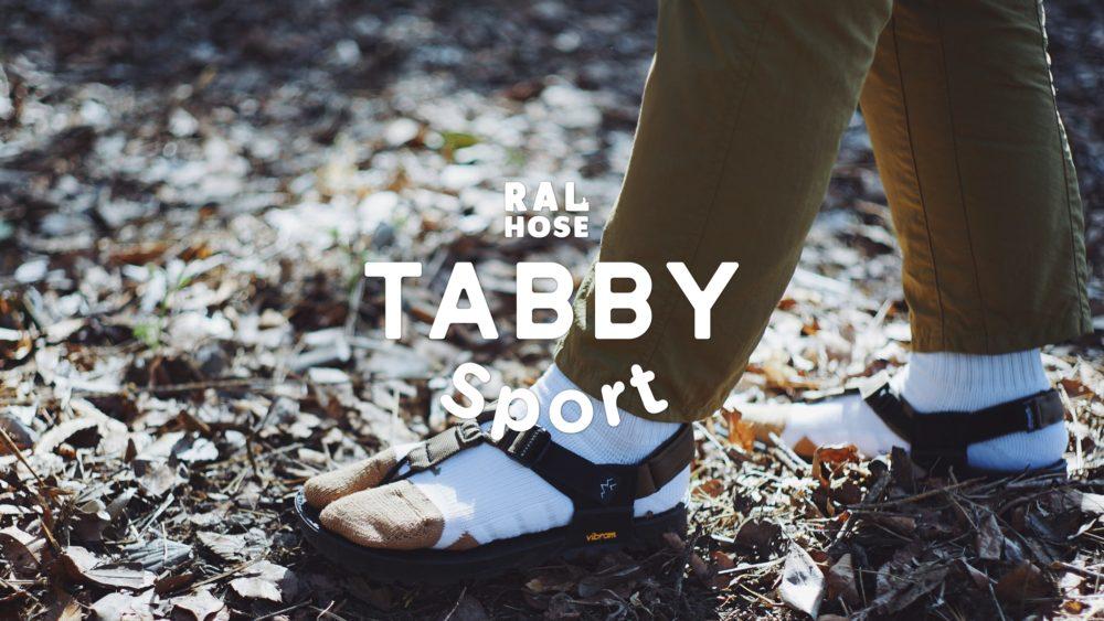 Tabby Sport
